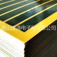 碳晶取暖器发热板 碳晶电热板原片图片