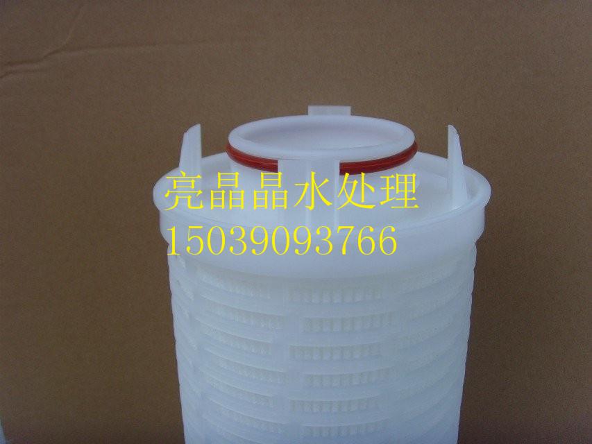 供应电厂滤芯 电厂大通量滤芯 电厂专用水处理滤芯
