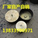 铜盖清扫口DN75  WJ型清扫口  螺纹连接 铸铁清扫口