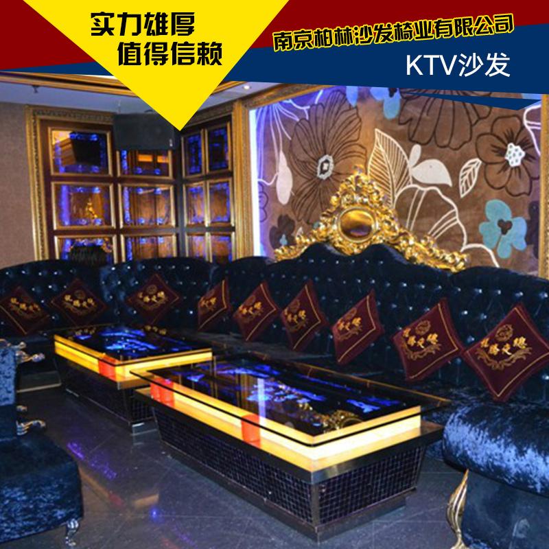 KTV沙发销售
