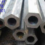 冷拔六角管厂家/冷拔六角管价格图片