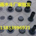 供应用于排水管的优质雨水斗图集09S302 雨水斗生产厂家 87雨水斗尺寸 2件套87型雨水斗 4件套87型雨水斗
