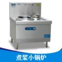 供应煮浆小锅炉 厂家直销 蒸汽煮浆机 煮浆豆腐锅炉