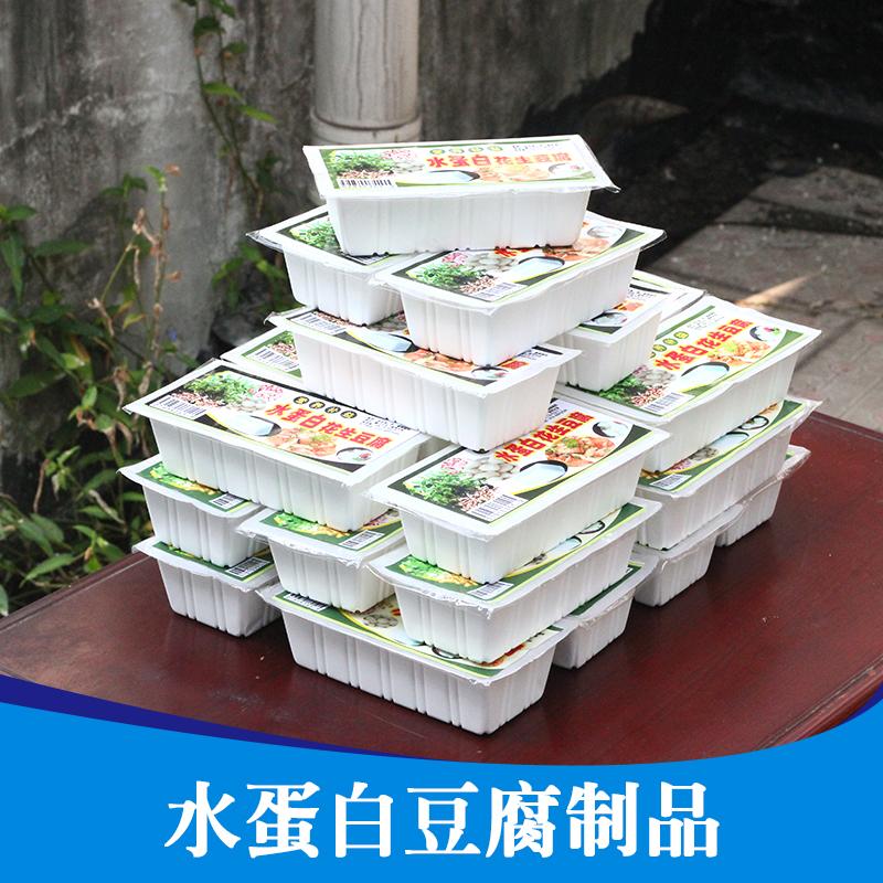 供应水蛋白豆腐制品 水蛋白豆腐制品生产厂家 水蛋白豆腐制品报价