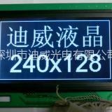 供应240128液晶显示模块