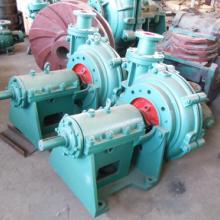 渣浆泵国通机电报价,新疆厂家直销卧式渣浆泵