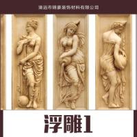 供应浮雕产品 立体浮雕装饰画 浮雕装饰画 砂岩浮雕 景观雕塑