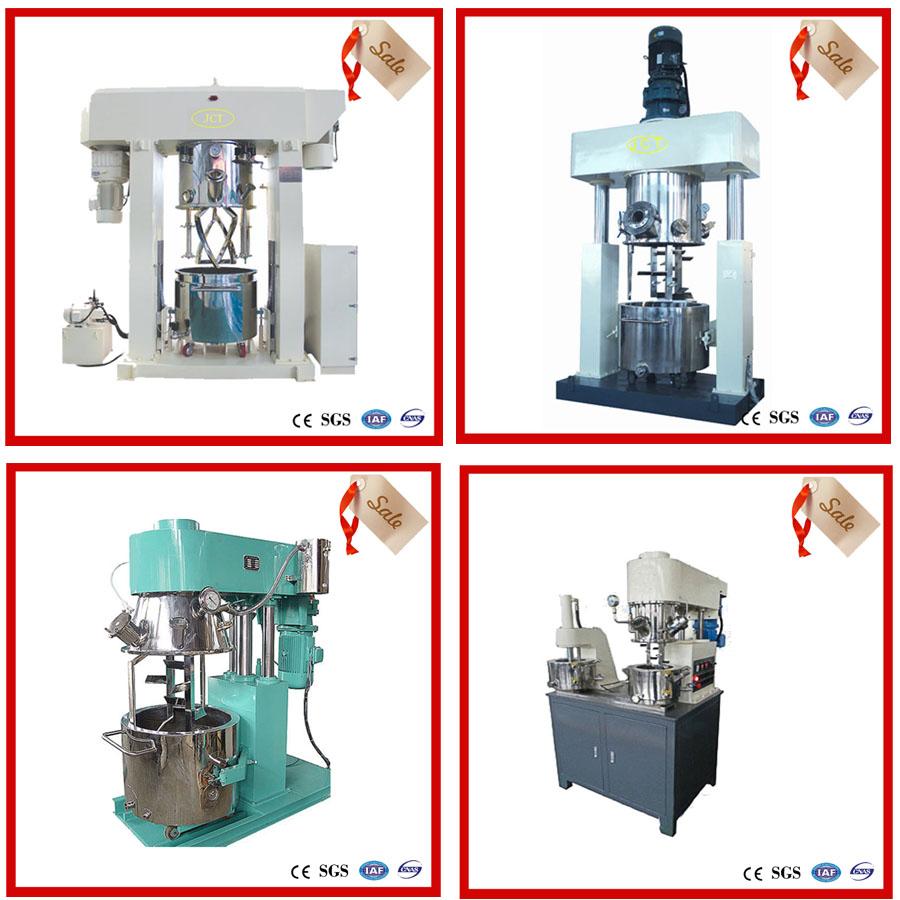 行星搅拌机主要是用于生产10,000cp~6,000,000cp膏状物料,如洁面乳