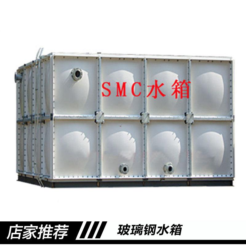 供应厂家直销玻璃钢水箱 SMC玻璃钢水箱 玻璃钢水箱