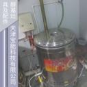 供应醇基灶具及配件 醇基燃料炉头 醇基灶具配件 醇基灶具