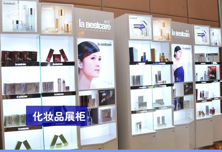 广东化妆品专柜定做设计厂家,报价,图片,美容院化妆品展柜定制图片