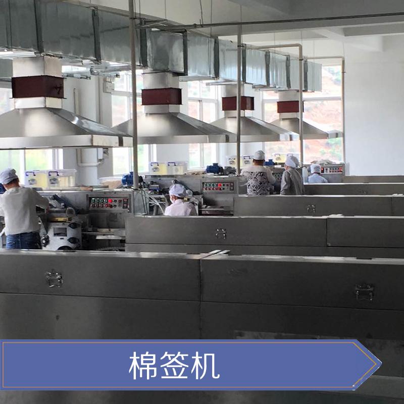 东莞全自动棉签机,全自动棉签机批发,全自动棉签机厂家,自动棉签机