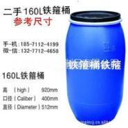 湖北二手塑料桶160公斤铁箍桶图片