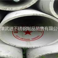温州久鑫不锈钢管厂图片