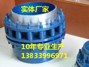 供应用于高温热力管道的大同旋转补偿器DN350PN2.5 球型补偿器 批发旋转补偿器生产厂家