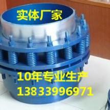 供应用于水泵用的免维护旋转补偿器DN1000pn1.6mpa 钢铁水泥用波纹补偿器 补偿器规格 免维护旋转补偿器批发厂家