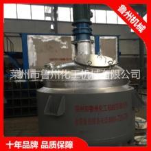 电加热反应釜厂家用户推荐鲁州电加热反应釜全自动温控工作效率高电加热反应釜厂家