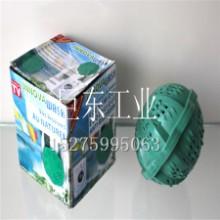 环保魔力洗衣球,洗衣球供货商,洗衣球价格