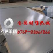 TA1钛合金工业纯钛板/切割图片