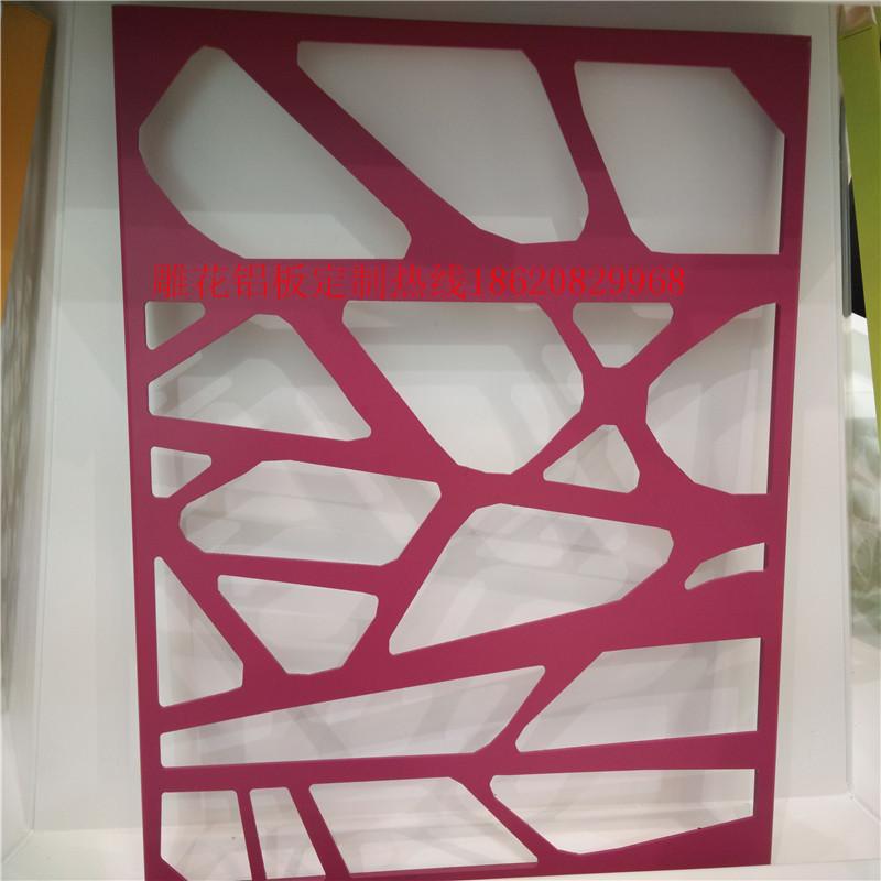 广东雕花镂空装饰板厂 外墙镂空装饰板报价 万达广场镂空装饰板效果图