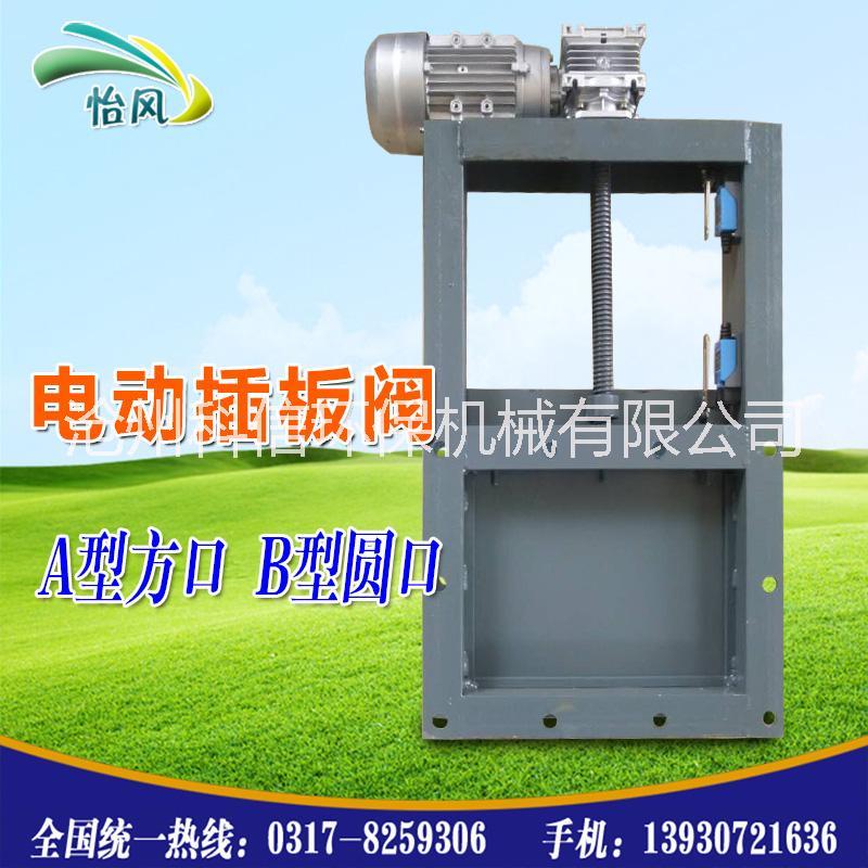 供应插板阀手动电动气动密封 放料阀 卸料器 手动电动 气动插板阀