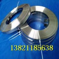 供应沧州今日特软tp321不锈钢带价格行情