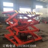 厂房用固定升降平台装卸专用 厂房用固定升降平台 货梯装卸专用