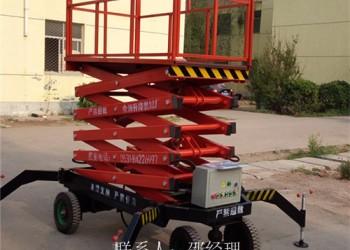 大型移动剪叉式升降平台升降机图片