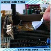 供应LED导热硅胶片 导热矽胶片 绝缘散热硅胶片