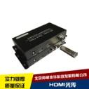 HDMI光传 HDMI的延长器设备 HDMI视频光端机批发