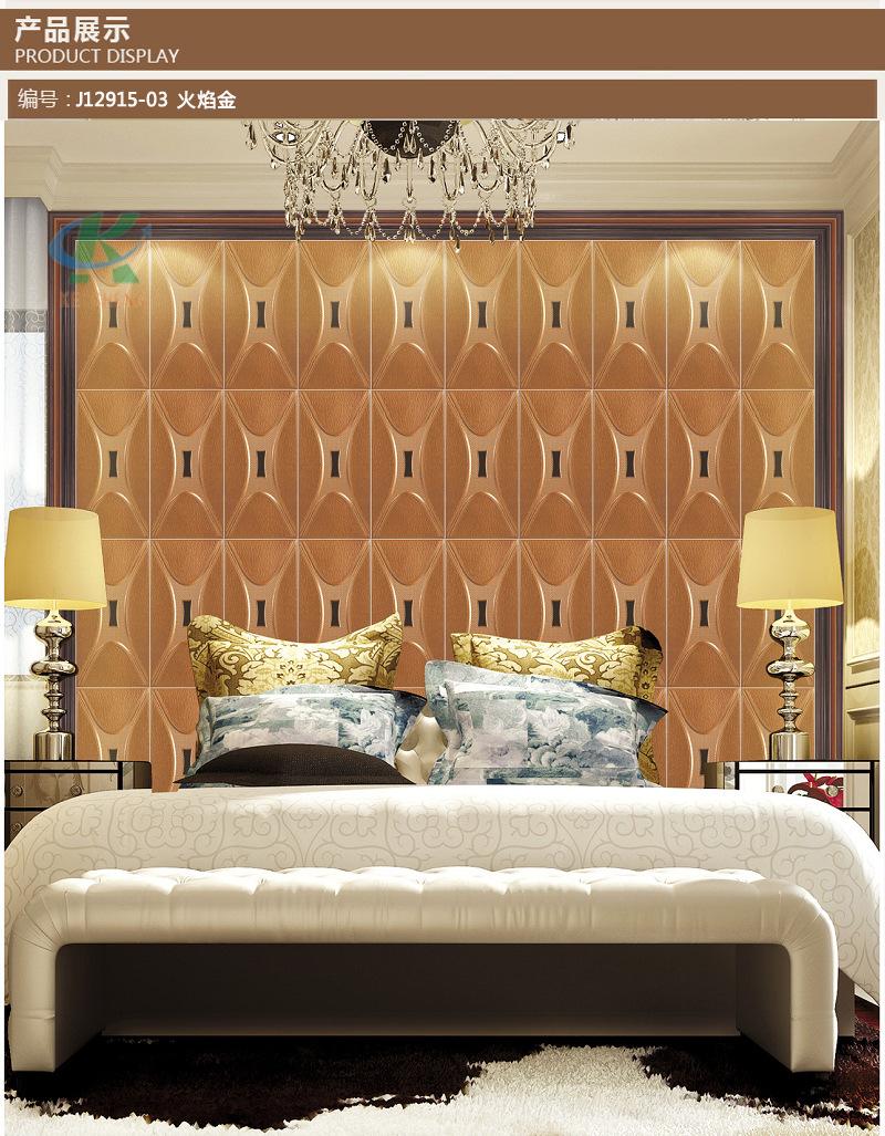 供应欧式沙发床头背景墙皮雕软包,全屋整体皮艺装饰材料,环保无甲醛