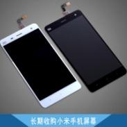 红米note5手机屏幕图片