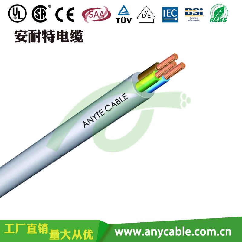 BVV双层绝缘电缆 固定布线电源电线 PVC护套电缆