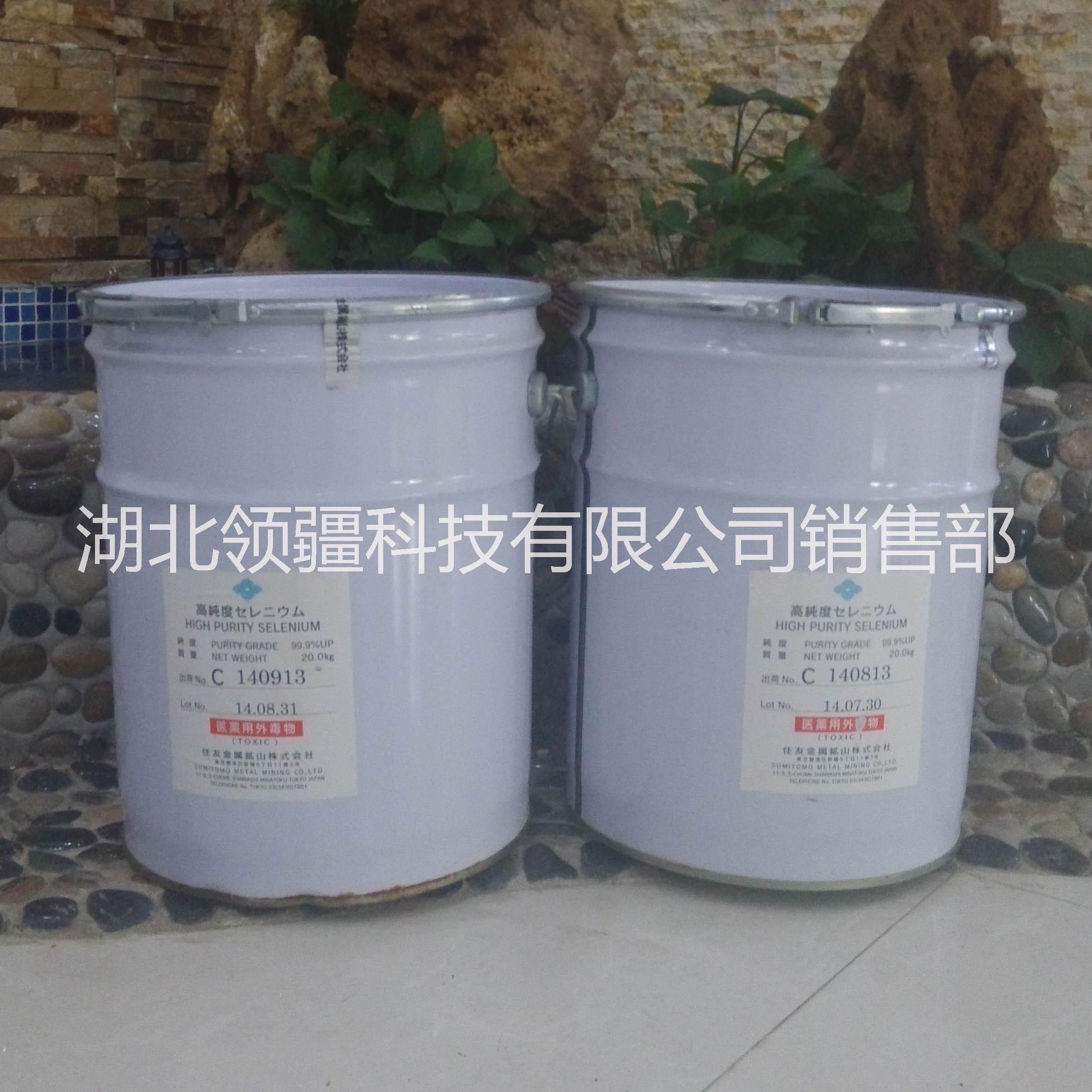 供应用于玻璃原料的硒粉厂家