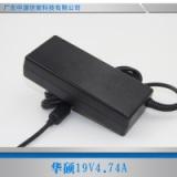 华硕19V4.74A电源、华硕笔记本充电器电源、华硕原装笔记本电源、华硕笔记本电源
