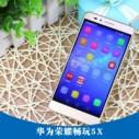 华为荣耀畅玩5X周易风水手机图片
