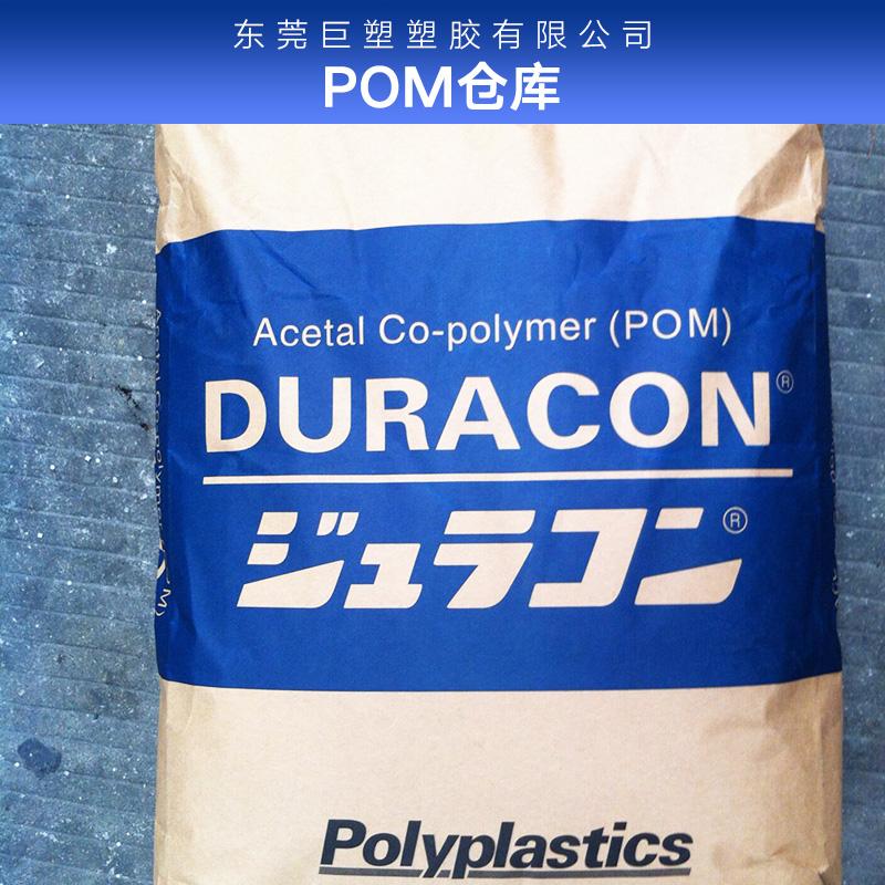 银通塑胶POM塑料供应商_直销批发价格