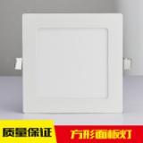 方形面板灯 卧室led面板灯 压克力超薄面板灯 卧室方形面板灯