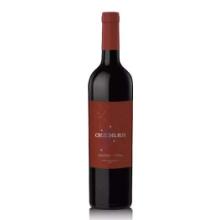 南十字星伯纳达西拉干红葡萄酒 进口批发