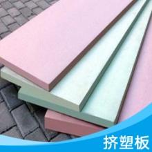 塑料泡沫挤塑板保温隔热板XPS挤塑保温板复合抗压防潮挤塑板图片