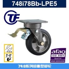 直销工业脚轮图片