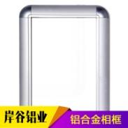 铝合金相框产品图片