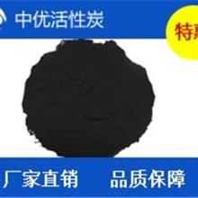湖北武汉污水处理粉状活性炭 煤质粉状活性炭 宁夏粉状活性炭再生炉