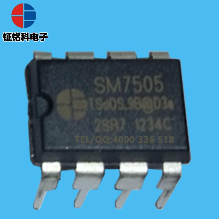 非隔离恒压ac-dc电源管理芯片 sm7015 8脚功率开关芯片