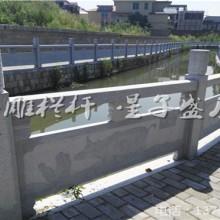 石栏杆价格  石雕栏杆厂家产地批发 诚信报价