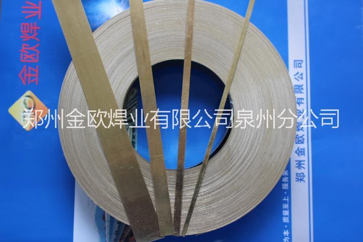 厂家定制生产105铜焊片小圆方片 105铜焊片 105小圆片 105小方片
