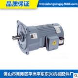 32CV卧立式三相齿轮减速马达 陶瓷机械减速机 伺服电机 化工机械减速机 减速机 减速机