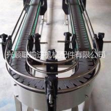 广州链板输送设备生产厂家 广州链板输送机  链板输送机 番禺链板输送设备生产厂家