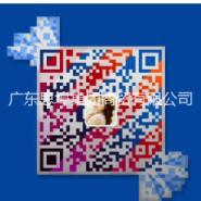 花茵美官网下载 花茵美功效与作用图片