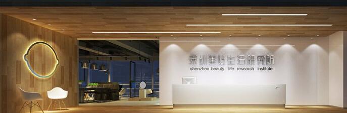 深圳公司 深圳柠檬公司     深圳柠檬树装饰设计工程有限公司,自创立